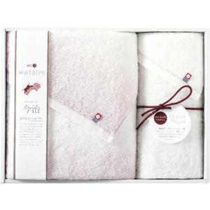 わたいろ タオルセット ピンク TBF4998211PI happy-giftnomori