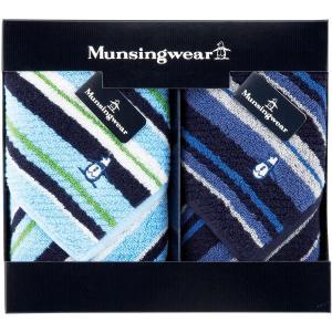 マンシングウェア 紳士タオルハンカチ2P #03541005A| 内内祝 プチギフト 御祝 ギフト 記念品 お返し 景品 Munsingwear|happy-giftnomori