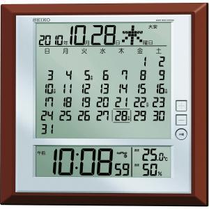 セイコー 電波デジタル掛置時計 SQ421B happy-giftnomori