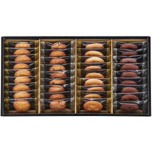 神戸のクッキーギフトセット KCG-10| 内祝い 結婚祝い 出産祝い 御祝 ギフト 贈り物 贈答品 お中元 お歳暮 記念品 お返し|happy-giftnomori