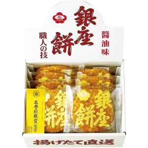 銀座花のれん 銀座餅 14枚入<1000...の関連商品6