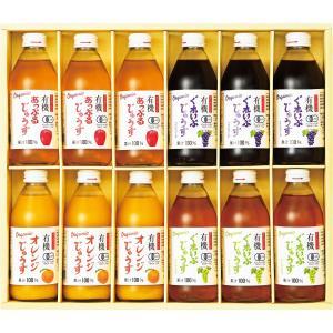 アルプス 有機ジュース詰合せ瓶12入り CAU-400| 内祝い 結婚祝い 出産祝い 御祝 ギフト 贈り物 贈答品 お中元 お歳暮 記念品 お返し|happy-giftnomori