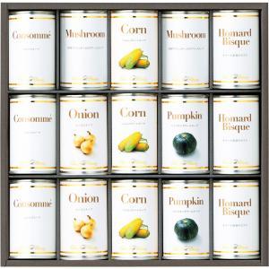ホテルニューオータニ スープ缶詰セット AOR-100 happy-giftnomori