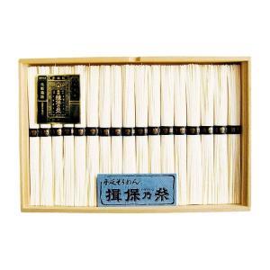 揖保乃糸 素麺ギフト BK-30S|happy-giftnomori