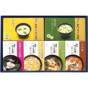 ろくさん亭 道場六三郎 スープ・雑炊ギフト LZ-16E|happy-giftnomori