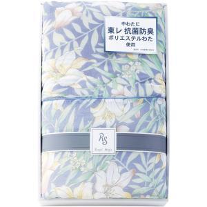 抗菌防臭わた入り 日本製肌布団 SSF-860| 内祝い 結婚祝い 出産祝い 御祝 ギフト 贈り物 贈答品 お中元 お歳暮 記念品 お返し|happy-giftnomori