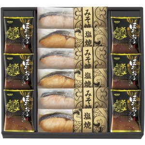 鮭乃家 そのまま食べれる鮭切り身 フリーズドライセット SYFD-EB| 内祝い 結婚祝い 出産祝い 御祝 ギフト 贈り物 贈答品 お中元 お歳暮 記念品 お返し|happy-giftnomori