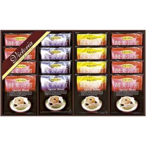 VICTORIA COFFEE プレミアム 珈琲屋さんの酵素焙煎ドリップコーヒー TD-200|happy-giftnomori