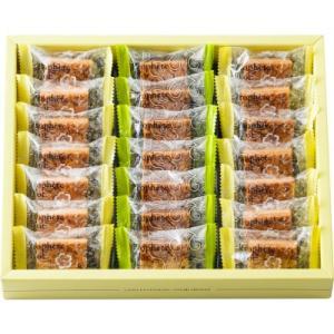 上野風月堂 プロフェドール FFL-18 | お菓子 洋菓子 焼菓子 クッキー 個包装 詰合せ ギフ...