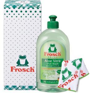 フロッシュ 洗剤セット  FRB-10 GR | 内祝い 結婚祝い 出産祝い 御祝 ギフト 贈り物 ...