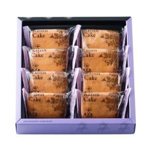 上野風月堂 レーズンケーキ FRC-10 | お菓子 洋菓子 ケーキ 個包装 詰合せ ギフト 贈り物 贈答品 クリームサンド 内祝い 結婚祝い 出産祝い 御祝 お中元 お歳暮|happy-giftnomori