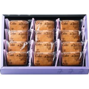 上野風月堂 レーズンケーキ FRC-15 | お菓子 洋菓子 ケーキ 個包装 詰合せ ギフト 贈り物 贈答品 クリームサンド 内祝い 結婚祝い 出産祝い 御祝 お中元 お歳暮|happy-giftnomori