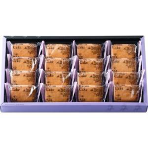 上野風月堂 レーズンケーキ FRC-20 | お菓子 洋菓子 ケーキ 個包装 詰合せ ギフト 贈り物 贈答品 クリームサンド 内祝い 結婚祝い 出産祝い 御祝 お中元 お歳暮|happy-giftnomori