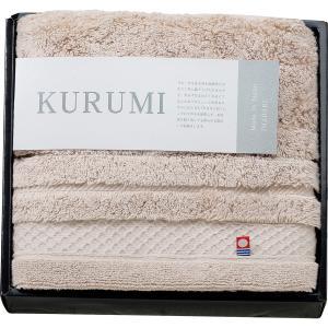 KURUMI フェイスタオル ベージュ KUM-201-BE| 内祝い 結婚祝い 出産祝い 御祝 ギフト 贈り物 贈答品 お中元 お歳暮 記念品 お返し|happy-giftnomori