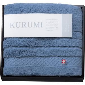 KURUMI フェイスタオル ネイビー KUM-201-NV| 内祝い 結婚祝い 出産祝い 御祝 ギフト 贈り物 贈答品 お中元 お歳暮 記念品 お返し|happy-giftnomori