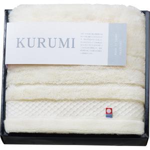 KURUMI フェイスタオル ホワイト KUM-201-WH| 内祝い 結婚祝い 出産祝い 御祝 ギフト 贈り物 贈答品 お中元 お歳暮 記念品 お返し|happy-giftnomori
