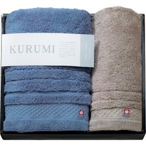KURUMI フェイスタオル・ウォッシュタオル ネイビー・グレー KUM-301-1| 内祝い 結婚祝い 出産祝い 御祝 ギフト 贈り物 贈答品 お中元 お歳暮 記念品 お返し|happy-giftnomori