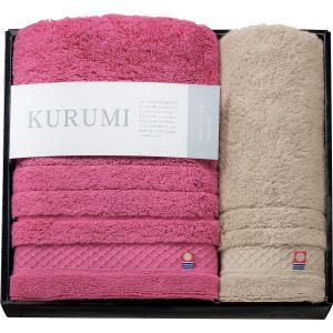 KURUMI フェイスタオル・ウォッシュタオル ピンク・ベージュ KUM-301-2| 内祝い 結婚祝い 出産祝い 御祝 ギフト 贈り物 贈答品 お中元 お歳暮 記念品 お返し|happy-giftnomori