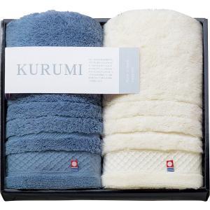 KURUMI フェイスタオル2P ネイビー・ホワイト KUM-401-1| 内祝い 結婚祝い 出産祝い 御祝 ギフト 贈り物 贈答品 お中元 お歳暮 記念品 お返し|happy-giftnomori