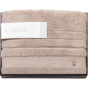 KURUMI バスタオル ベージュ KUM-501-BE| 内祝い 結婚祝い 出産祝い 御祝 ギフト 贈り物 贈答品 お中元 お歳暮 記念品 お返し|happy-giftnomori