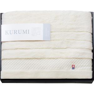 KURUMI バスタオル ホワイト KUM-501-WH| 内祝い 結婚祝い 出産祝い 御祝 ギフト 贈り物 贈答品 お中元 お歳暮 記念品 お返し|happy-giftnomori