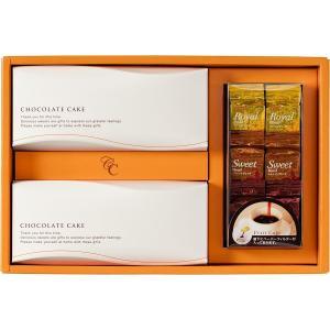 MORI ENTERPRISE CCC チョコレートケーキ&コーヒー ●チョコレートケーキ約...