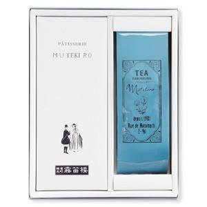 霧笛楼 ブランデーケーキ・紅茶詰合せ MA-30 | お菓子 洋菓子 ブランデーケーキ 紅茶 詰合せ...