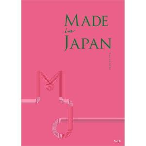 made in Japan MJ08コース | カタログギフト 大和 内祝い 結婚祝い 出産祝い 御祝 ギフト 贈り物 贈答品 お中元 お歳暮 記念品|happy-giftnomori