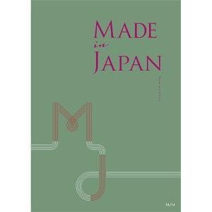 made in Japan MJ14コース | カタログギフト 大和 内祝い 結婚祝い 出産祝い 御祝 ギフト 贈り物 贈答品 お中元 お歳暮 記念品|happy-giftnomori