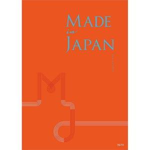 made in Japan MJ16コース | カタログギフト 大和 内祝い 結婚祝い 出産祝い 御祝 ギフト 贈り物 贈答品 お中元 お歳暮 記念品|happy-giftnomori
