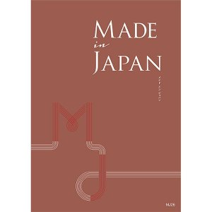 made in Japan MJ26コース | カタログギフト 大和 内祝い 結婚祝い 出産祝い 御祝 ギフト 贈り物 贈答品 お中元 お歳暮 記念品|happy-giftnomori