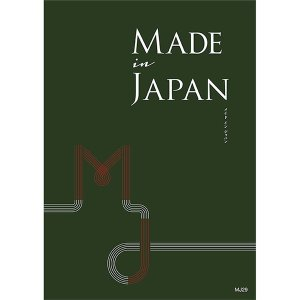made in Japan MJ29コース | カタログギフト 大和 内祝い 結婚祝い 出産祝い 御祝 ギフト 贈り物 贈答品 お中元 お歳暮 記念品|happy-giftnomori