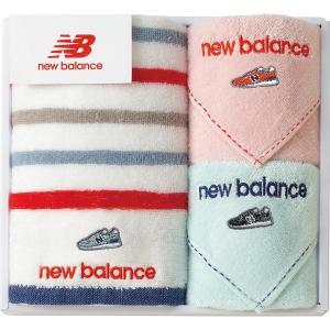 new balance フェイスタオル・タオルハンカチ2P NBP-20A| 内祝い 結婚祝い 出産祝い 御祝 ギフト 贈り物 贈答品 お中元 お歳暮 記念品 お返し|happy-giftnomori