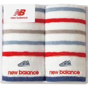 new balance フェイスタオル2P NBP-20B| 内祝い 結婚祝い 出産祝い 御祝 ギフト 贈り物 贈答品 お中元 お歳暮 記念品 お返し|happy-giftnomori