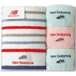 new balance フェイスタオル・タオルハンカチ3P NBP-25| 内祝い 結婚祝い 出産祝い 御祝 ギフト 贈り物 贈答品 お中元 お歳暮 記念品 お返し|happy-giftnomori