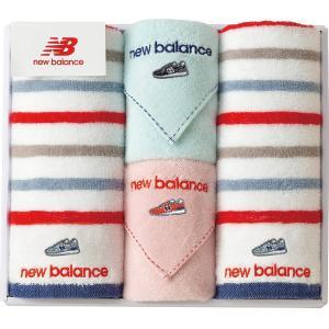new balance フェイスタオル2P・タオルハンカチ2P NBP-30| 内祝い 結婚祝い 出産祝い 御祝 ギフト 贈り物 贈答品 お中元 お歳暮 記念品 お返し|happy-giftnomori