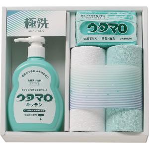 ウタマロ 石鹸・キッチン洗剤ギフト UTA-150| 内祝い 結婚祝い 出産祝い 御祝 ギフト 贈り...