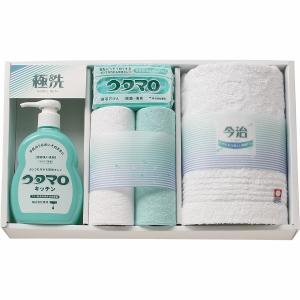 ウタマロ 石鹸・キッチン洗剤ギフト UTA-200| 内祝い 結婚祝い 出産祝い 御祝 ギフト 贈り...