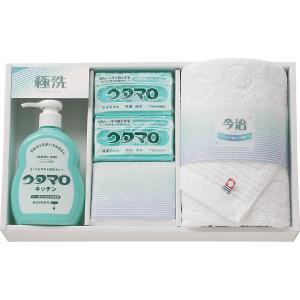 ウタマロ 石鹸・キッチン洗剤ギフト UTA-250| 内祝い 結婚祝い 出産祝い 御祝 ギフト 贈り...