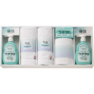 ウタマロ 石鹸・キッチン洗剤ギフト UTA-300| 内祝い 結婚祝い 出産祝い 御祝 ギフト 贈り...