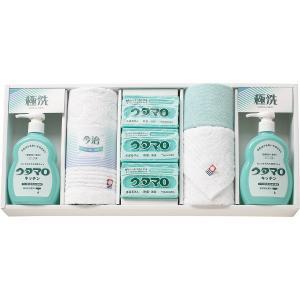 ウタマロ 石鹸・キッチン洗剤ギフト UTA-400| 内祝い 結婚祝い 出産祝い 御祝 ギフト 贈り...