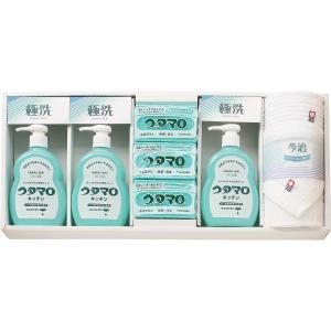 ウタマロ 石鹸・キッチン洗剤ギフト UTA-500| 内祝い 結婚祝い 出産祝い 御祝 ギフト 贈り...