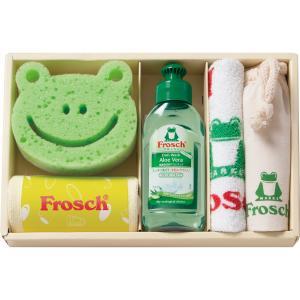 フロッシュ キッチン洗剤ギフト FRS-G20|happy-giftnomori