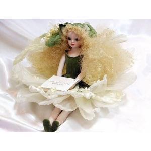 若月まり子 お花の妖精人形エルフィンフローリー:リラ(オフ・ホワイト)ビスクドール 妖精 フラワーフェアリー 陶器 お人形 ギフト お祝い 記念品|happy-goods