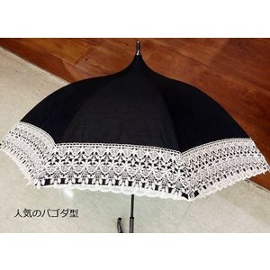 ギュピュールレース パゴタ型日傘:ブラック(晴雨兼用) happy-goods