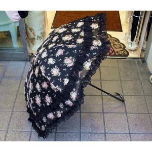 薔薇とレースの日傘:ブラック(晴雨兼用)日傘 雨傘 晴雨兼用 レース 薔薇 プレゼント 母の日 happy-goods