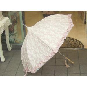 パゴタ型アラベスク日傘:ピンク(晴雨兼用)日傘 雨傘 晴雨兼用 レース アラベスク パゴタ型 プレゼント(kasa019) happy-goods