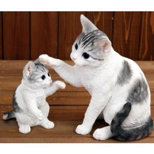 アニマルオブジェ:キャット(じゃれあう親子)猫 置物 インテリア 動物 オブジェ 子猫|happy-goods