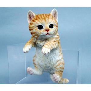 アニマルオブジェ ハンギングキャット:トラ猫 置物 インテリア 動物 オブジェ|happy-goods