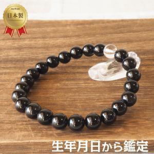 パワーストーン ブレスレット 天然石 「  オニキス パワーストーンブレスレット 」 【 厄除け 】...